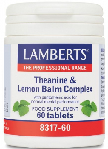 Theanine + Balm 60 tablets lamberts