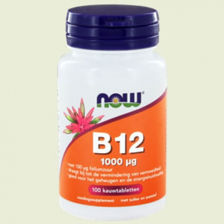 Vitamin B12 1000mg 100 chewable NOW